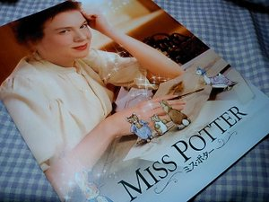 Misspotter