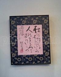 Hitohakokoro