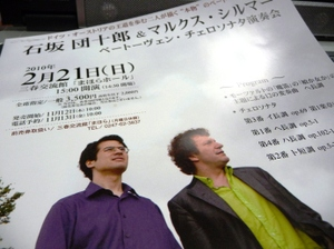 20100221