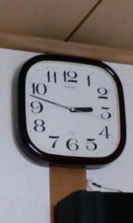 地震発生時間