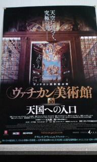 4K3D映画